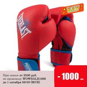 Перчатки для бокса детские Everlast