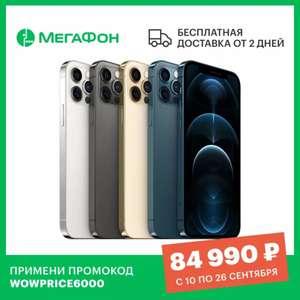 Смартфон Apple iPhone 12 Pro 128GB на Tmall