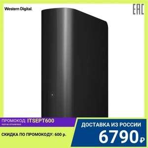 """Внешний жесткий диск WD Elements Desktop WDBWLG0040HBK-EESN 4ТБ 3,5"""" 5400RPM USB 3.0 (G4C)"""
