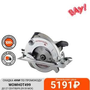 Циркулярная пила (дисковая) Интерскол ДП-190/1600М 1600Вт