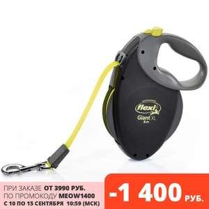 Поводок-рулетка Flexi Giant Neon XL для собак весом свыше 50 кг