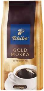 Кофе в зернах Tchibo Gold Mokka 250 гр.