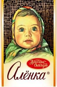 [Уфа] Шоколад в ассортименте, Аленка, Alpen Gold, Россия Щедрая душа и др.