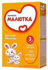 Детская смесь Малютка 3 1200 грамм