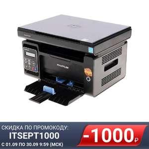 МФУ Pantum M6500W (лазерное, A4, 1200x1200 dpi, Wi-Fi) на Tmall