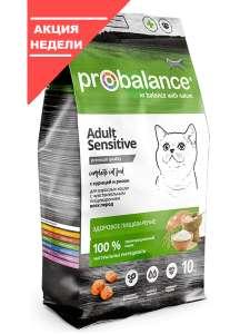 Сухой корм для кошек c чувствительным пищеварением ProBalance 10 кг