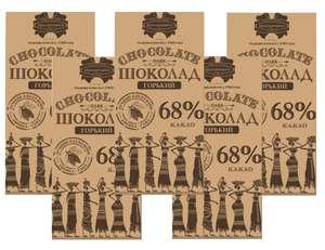 Шоколад КОММУНАРКА горький 68%, 5 шт по 85гр.