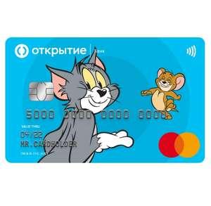 Банковская карта Opencard: возврат 50% за кино (новым клиентам) + участие в розыгрыше