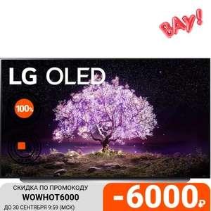 """4K Телевизор 55"""" LG OLED55C1RLA Smart TV"""