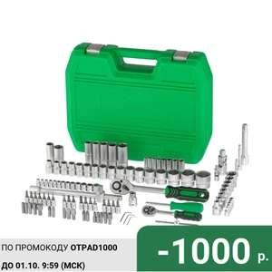 Скидки на инструменты Intertool в Tmall Pleer (напр. набор инструментов Intertool ET-6108SP)
