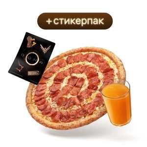 """Акция к фильму """"Дюна"""": пицца 35 см в уникальной коробке «Дюна» и горячий пунш «Спайси Оранж» + стикерпак в подарок"""