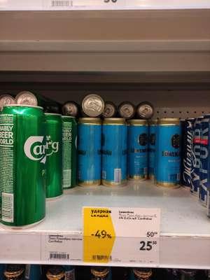 [Уфа] Пиво Lowenbrau банка 0,45 л.