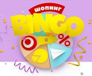 Дни особой выгоды от Яндекс.Маркета (купоны со скидками до 30%)