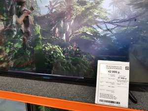 [Краснодар и возм. др] 4K Телевизор Samsung UE55TU7002UXRU Smart TV (офлайн! Читайте описание!)