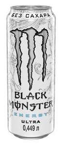 Энергетик Black Monster Energy Ultra безалкогольный газированный, 449мл