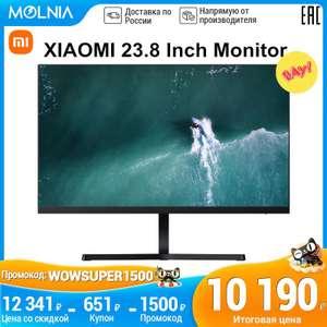 Игровой монитор XIAOMI 23,8'' Full HD на Tmall