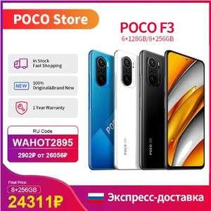 Смартфон Xiaomi POCO F3 5G, 8+256 ГБ, глобальная версия