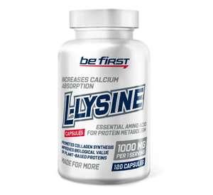 2 по цене 1 Незаменимая аминокислота Be First L-Lysine (л-лизин) 120 капсул