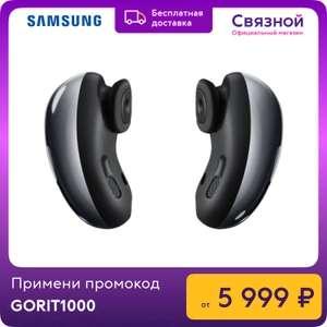 Наушники Samsung Galaxy Buds Live