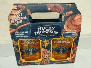 [МО] Виски 2 х 0,5л Nucky Thompson
