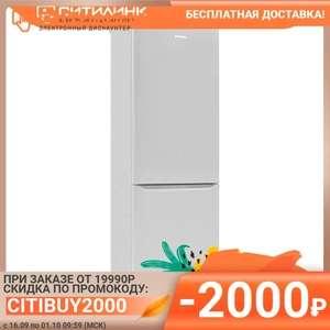 Холодильник POZIS RK-149 196 см. на Tmall