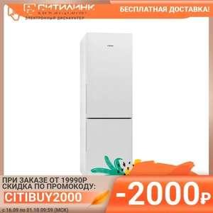 Холодильник POZIS RK FNF-170 186 см. на Tmall