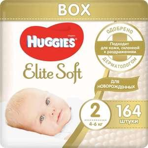 Подгузники Huggies Elite Soft, 4-6 кг, 164 шт