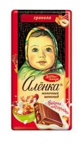 [не везде] Шоколад молочный КРАСНЫЙ ОКТЯБРЬ Аленка Бодрая подзарядка с гранолой, 90г, Россия, 90 г