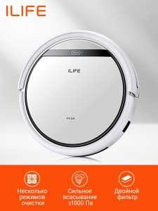 Робот-пылесос iLife V50 Power