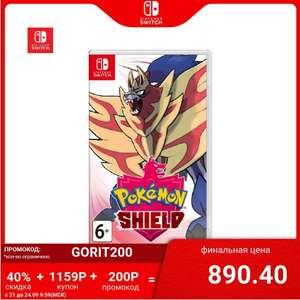 [Nintendo Switch] Pokemon shield (и другие в описании)