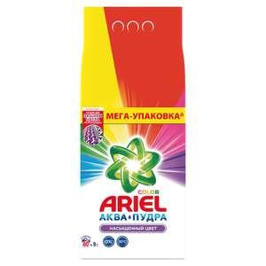 Стиральный порошок Ariel Автомат Color 9 кг х 2 пачки на Tmall + для белого в описании
