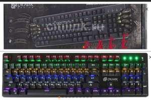 Клавиатура OKLICK 990G RAGE, USB, черный (город Нижний Тагил)