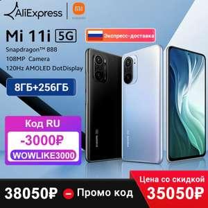 Смартфон Xiaomi Mi 11i 5G, 8/256 Гб