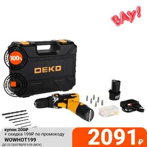 Аккумуляторная дрель-шуруповерт DEKO DKCD12FU-Li в кейсе + набор 63 инструмента для дома 12В, 2х2.0Ач 063-4094