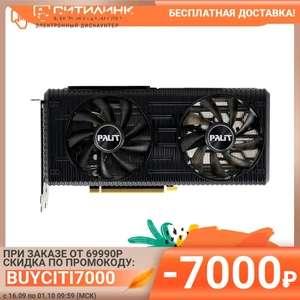 Видеокарта Palit Nvidia GeForce RTX 3060 PA-RTX3060