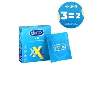 3 упак. Презервативы DUREX XXL №3 (171₽ пачка)