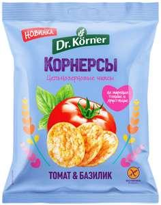 Чипсы Dr. Korner цельнозерновые кукурузно-рисовые корнерсы Томат и базилик, 50 г