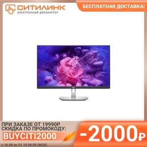 """Монитор DELL S2721D 27"""", 2560x1440, IPS"""
