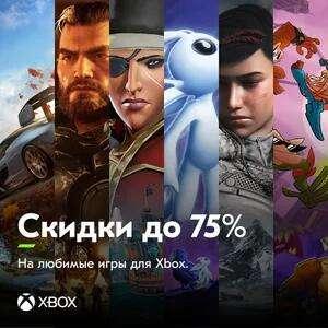 Скидка до 75% на игры для Xbox на OZON