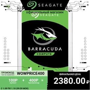 Внутренний HDD Seagate Barracuda ST1000DM010, 1ТБ, 7200rpm