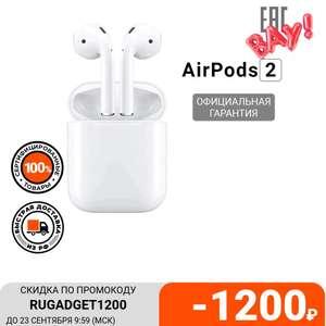 TWS наушники Apple AirPods 2