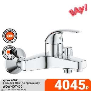Смеситель для ванны Grohe BauCurve 23599000 (в описании смеситель для раковины Grohe BauClassic 23161000)