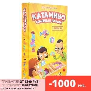 Настольная игра Стиль Жизни Катамино Семейная версия