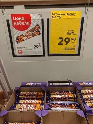 [Самара] Шоколадный батончик Picnic BIG 76 г