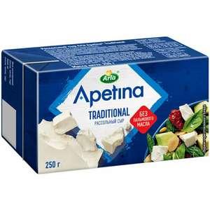 Сыр Arla Apetina, 250г БЗМЖ
