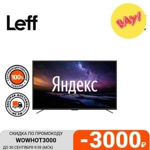 """Телевизор 65"""" LEFF 65U620S"""