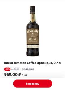 Виски Jameson Coffee Ирландия, 0,7 л