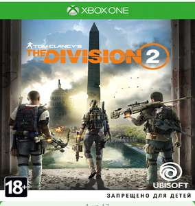 [Xbox ONE] Игра Tom Clancy's The Division 2