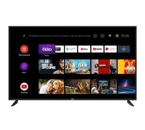 """[Люберцы] Телевизор 55"""" Haier 55 Smart TV HX Ultra HD (4K) Smart TV"""