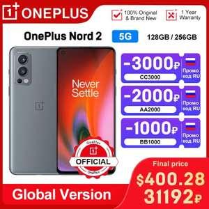 Oneplus Nord 2 8+128 Gb